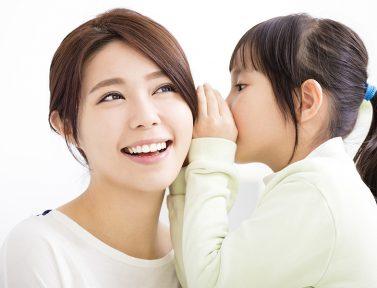 말 잘듣는 아이로 키우는 법 1 : 부모가 먼저 아이의 말을 잘 들어라.