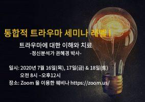 offline-thumbnail-kwon01